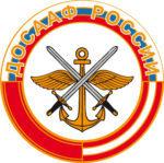 Региональное отделение ДОСААФ России Сахалинской области