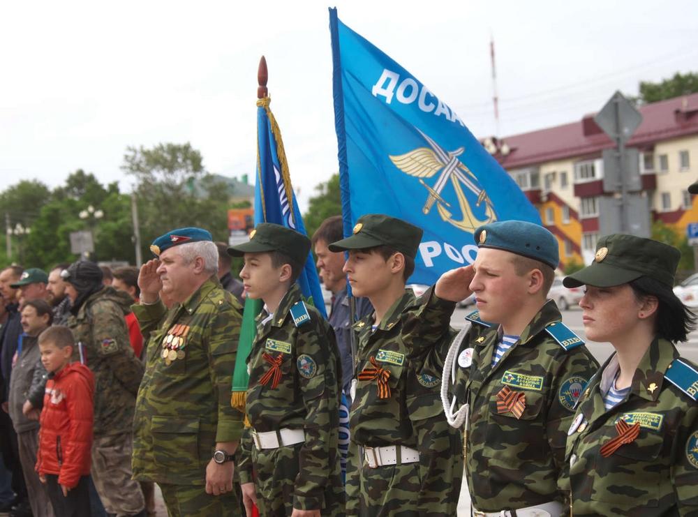 Проведение Сахалинского этапа международного комплексного  комбинированного пробега, посвященного 90-летию служения  Отечеству ДОСААФ России